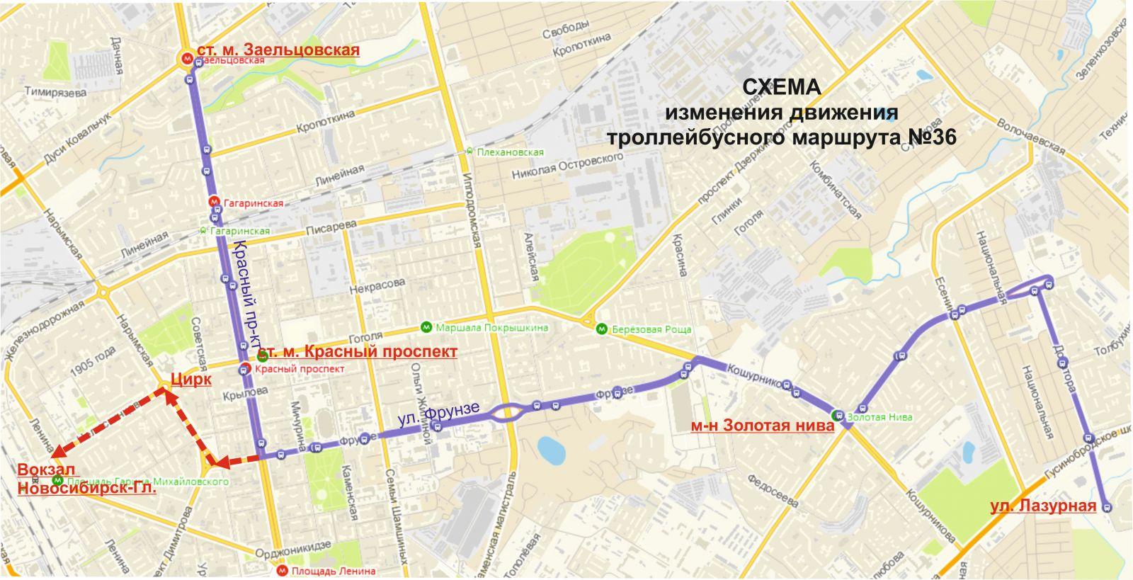 временная схема движения автобусов у тц южный